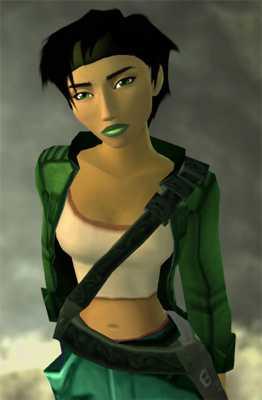 Bge Jade Screen