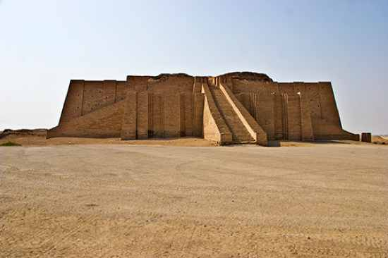 Great Ziggurat Of Ur