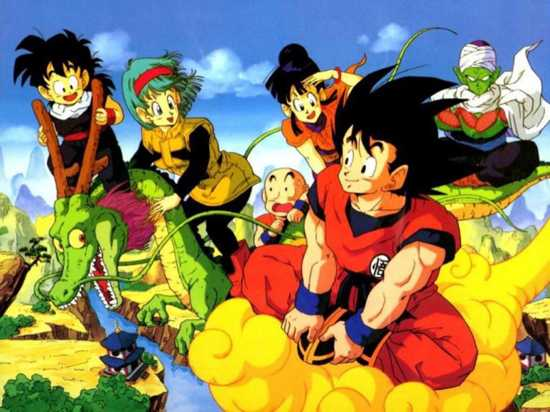 Dragon-Ball-Z-1O-Fase-Dbc9C