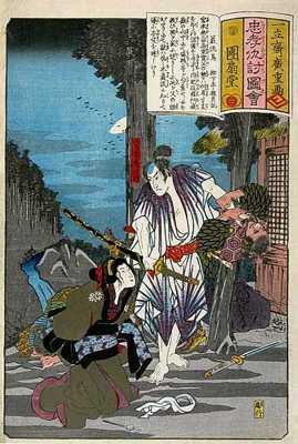 Miyamotomusashisavingwoman