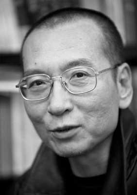 Xiaobo Postcard