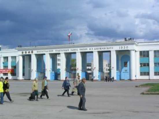 The Famous Stalingrad (Volgograd) Tractor Factory