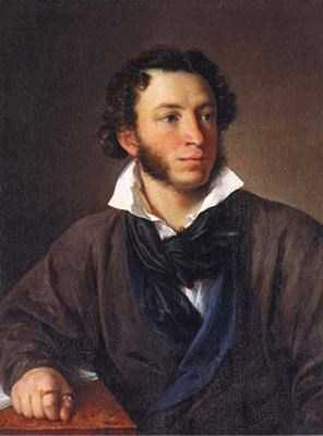 A.S.Pushkin