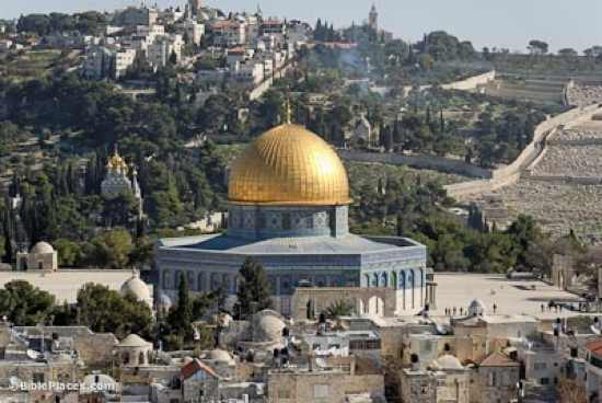 Dome-Of-The-Rock-From-West,-Tb011610668-Bibleplaces