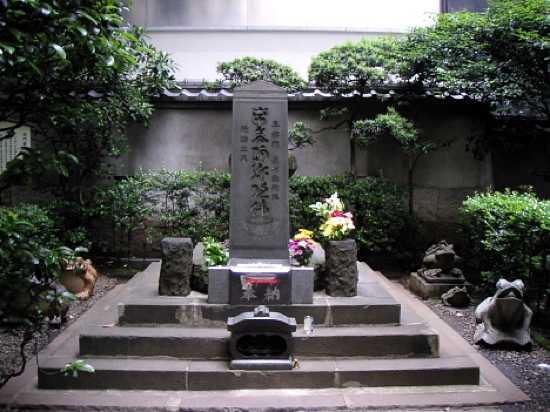 Masakado 7