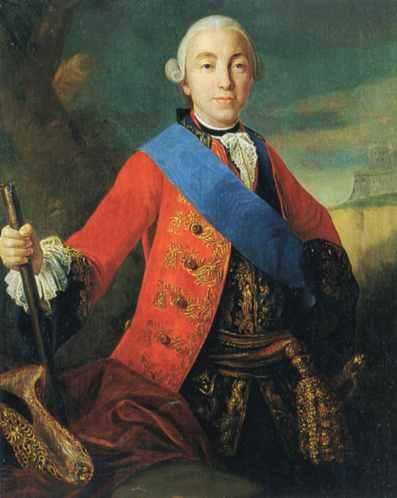 Tsar Peter Iii Circa 1845 (Pietro Antonio Rotari)