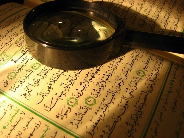 257556-Quran-1316665483-344-640X480
