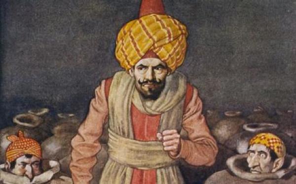 Arabian Nights 1208912C