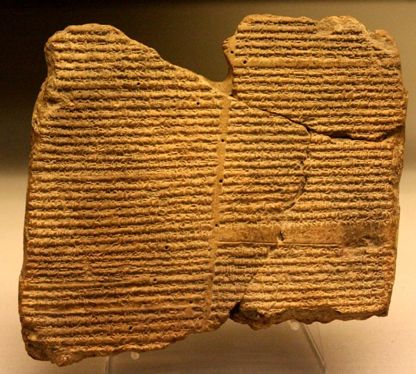 Document from Ashurbanipal
