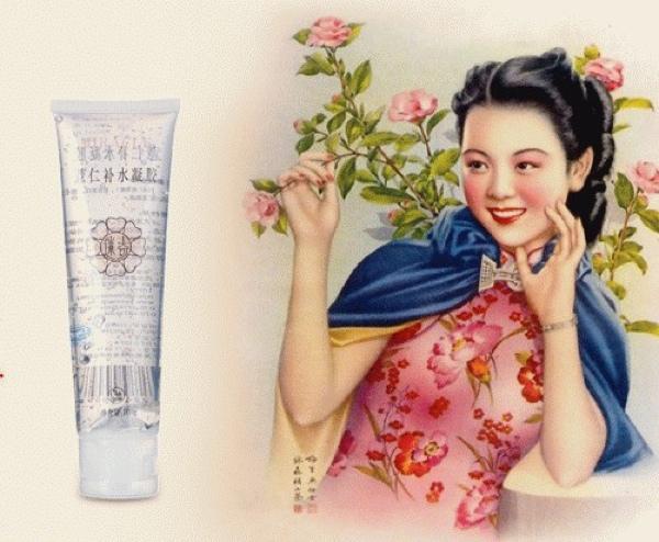 100-Font-B-Natural-B-Font-Chinese-Font-B-Herbal-B-Font-Skin-Care-Miracle-Coix