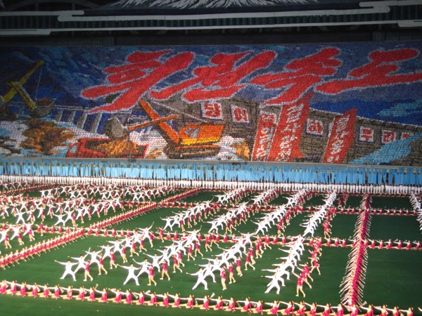 North-Korea-Games