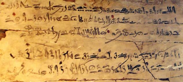 Religious texts predating the bible
