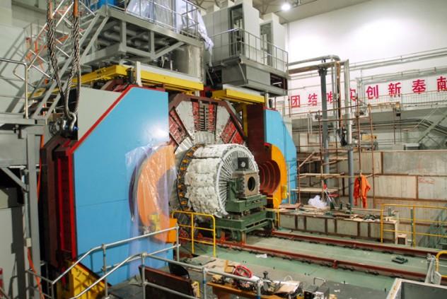 quark collider