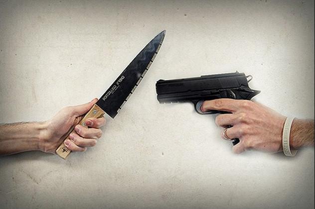 knifegun