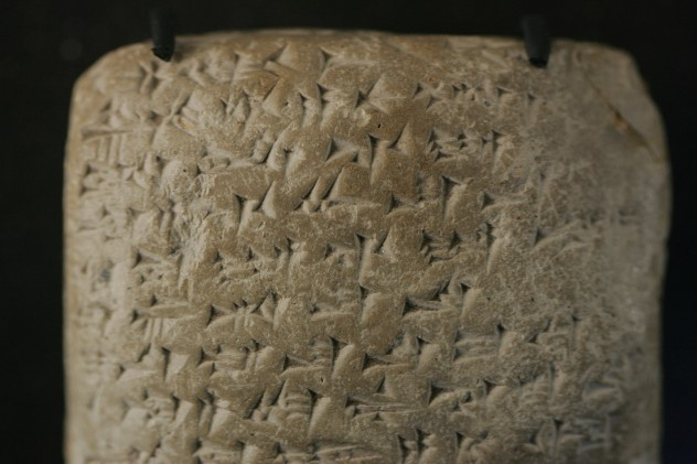 Amarna_letter_mp3h8878