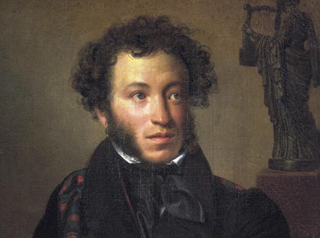 659px-Portrait_of_Alexander_Pushkin_(Orest_Kiprensky,_1827)