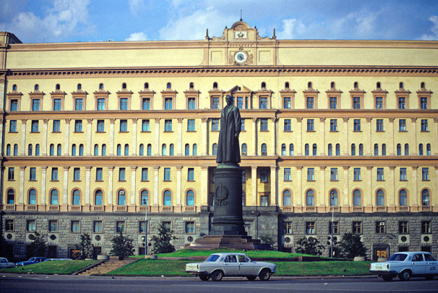 800px-RIAN_archive_142949_Lubyanka_Square_in_Moscow
