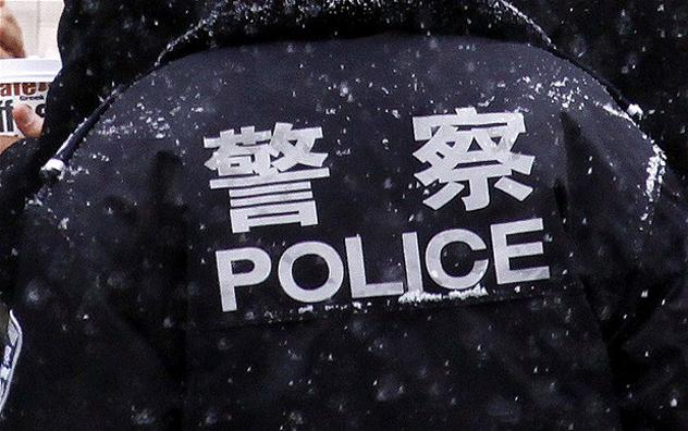 10- cop