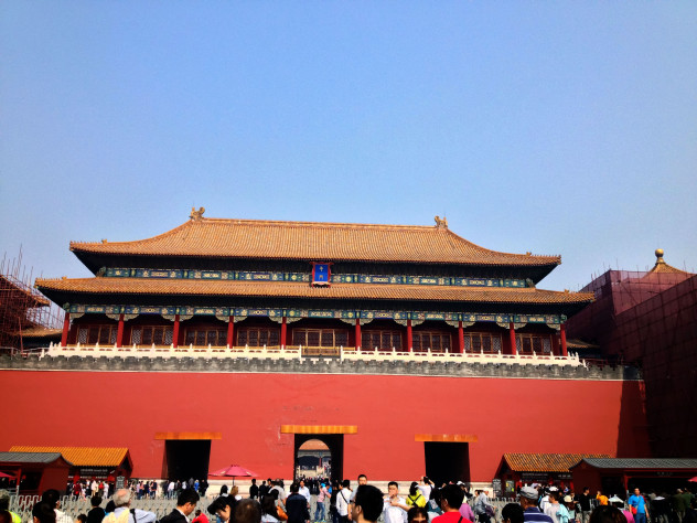 9 forbidden city