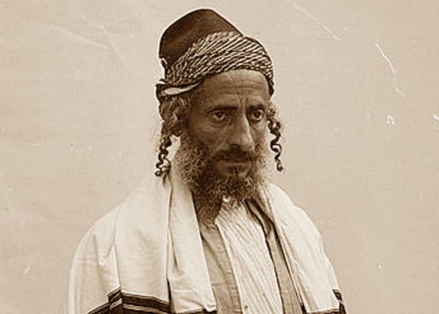 Yemeni Jew
