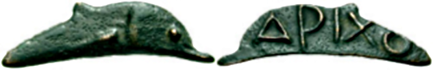Dolphin Coins