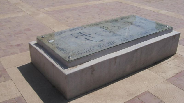Tomb of Shams Tabrizi