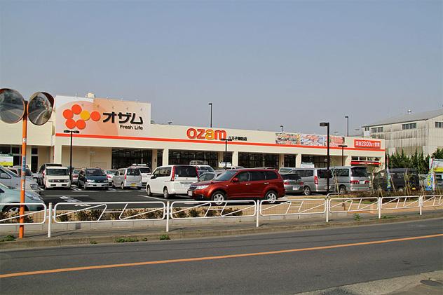 2- supermarket