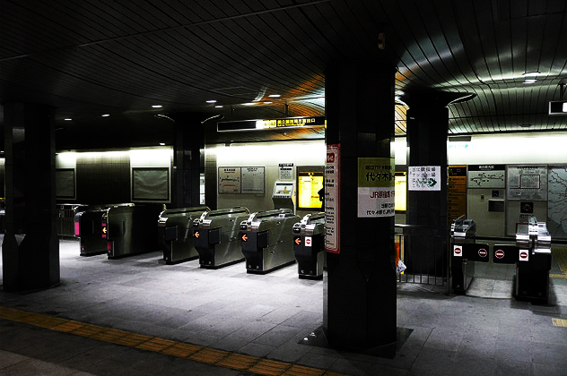 2- tokyo
