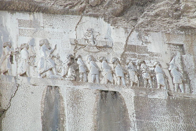 Behistun Inscription