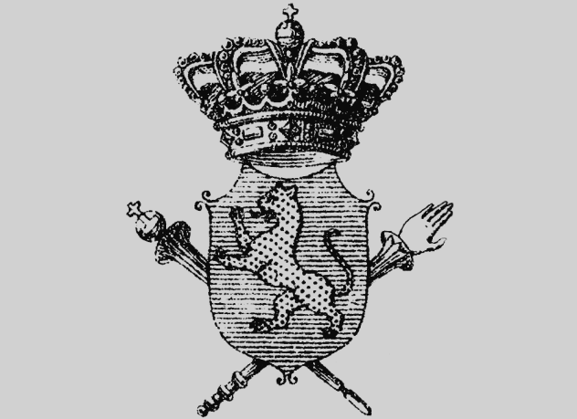 Sedang Coat of Arms