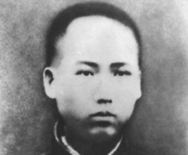 Young Mao