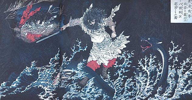 3-yamata-no-orochi