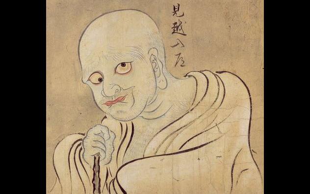 6-mikoshi-nyudo