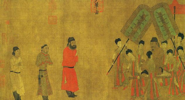 7-tang-court