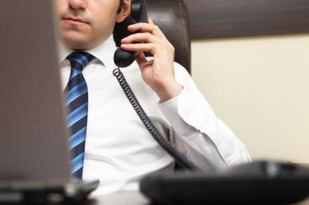 9-phone-council-488112426