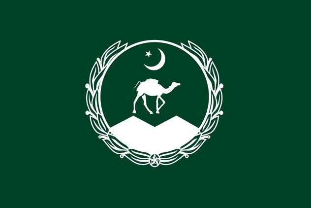 9_Flag_of_Balochistan