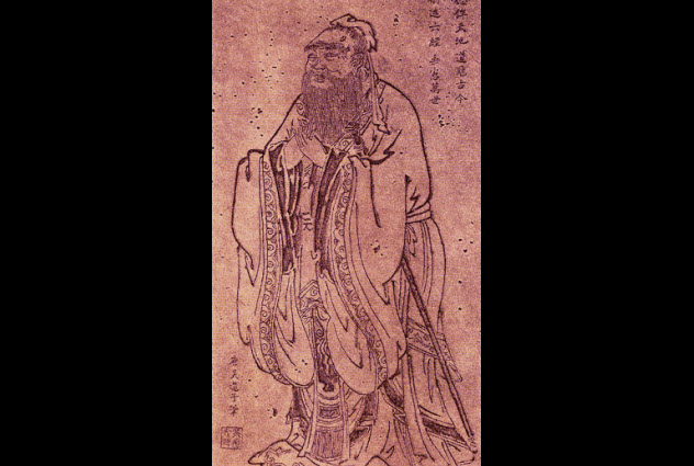4-confucius