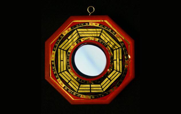 7-bagua-octagon_000002601530_Small