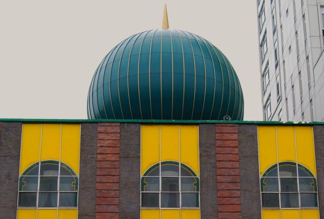 Harlem Mosque