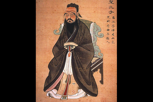 ideal person according to confucius Get an answer for 'according to confucius, what is required for harmony to exist' and find homework help for other history questions at enotes.