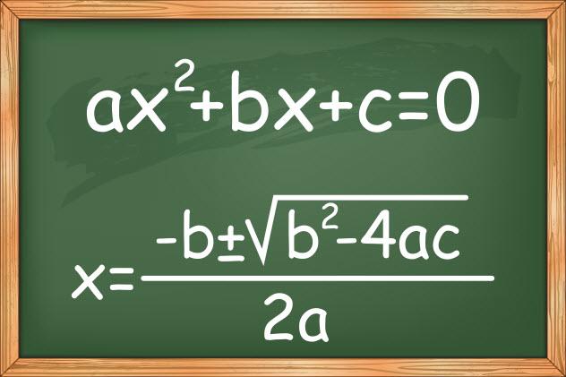 7-quadratic-equation-82022737_thumbnail