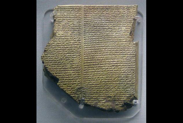 2-mesopotamia-epic-of-gilgamesh