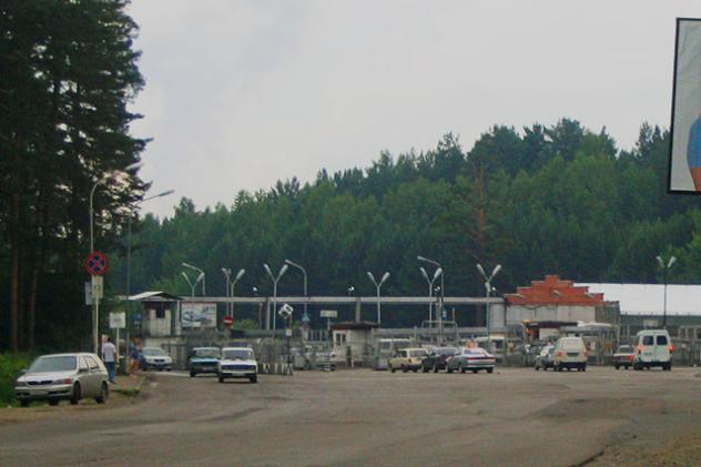 Seversk Entrance