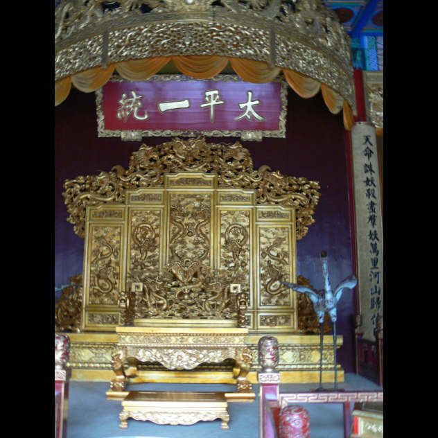 Taiping Heavenly Kingdom Throne