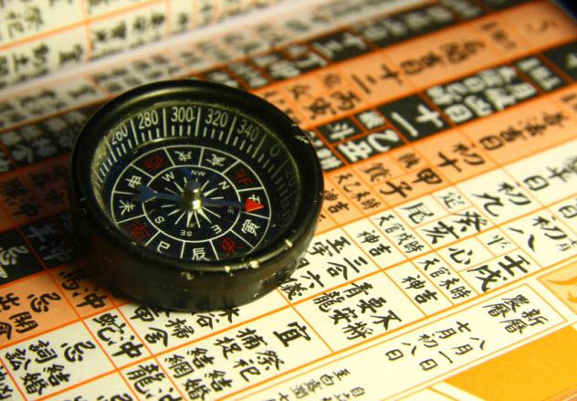 1-feng-shui-compass_000001986308_Small