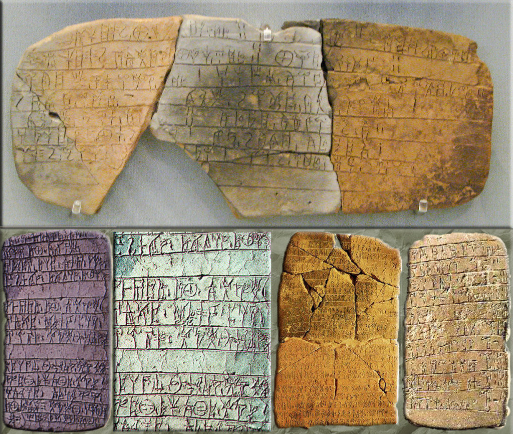 0405-linear-b-tablet-of-pylos-1024x866
