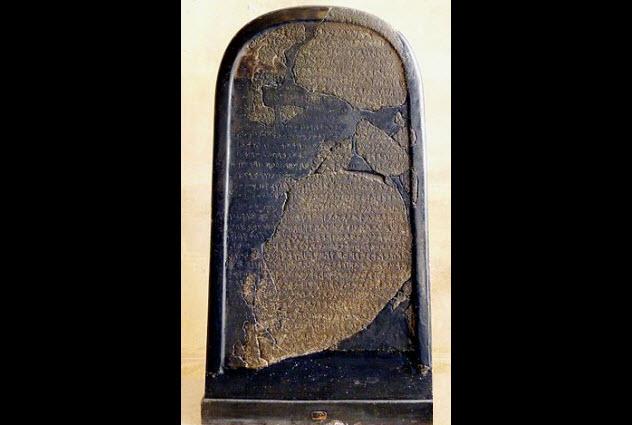 1-Mesha-stele