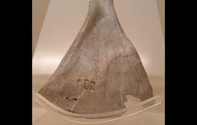 2-oracle-bone