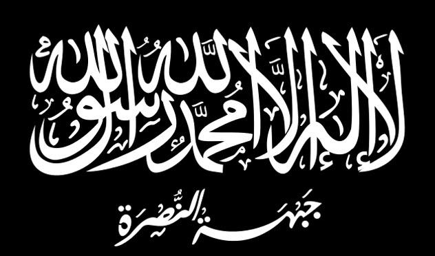 4-al-nusra-front-flag