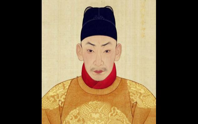 5a-Zhengde